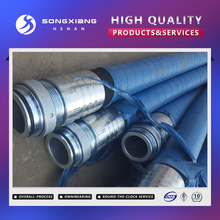 6 inch used concrete pump rubber hose