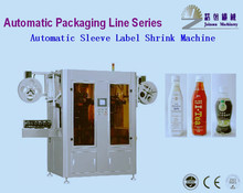 Auto shrink label sleeving machine CE&ISO
