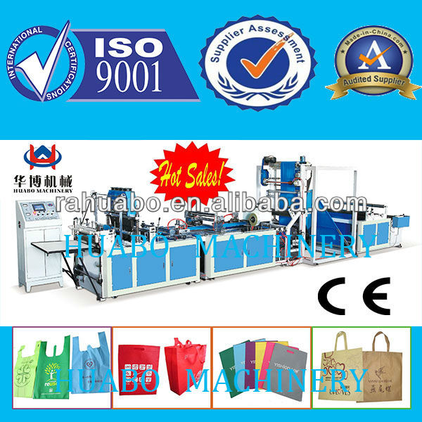 computeer non-woven bag making machine non woven bag making machine in tamil nadu