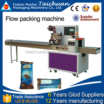 China machine CE approved Best selling multi-function mini flow pack price(upgraded version) for small business