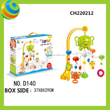 Lovely Baby's Electric Cartoon Musical Hanging Bed Bell Toys For Sale