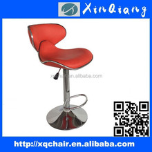 XQ-751A Butterfly PU bar stool with footrest