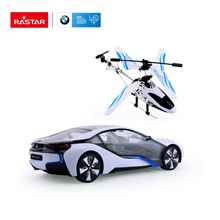 Rastar toys&hobbies speed twins 2.4G rc car and drones