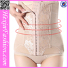Accept Private Label Wholesale Fitness Corset Belt