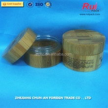 Hot sale 100g empty pp bottle in oriental bamboo cosmetic cream jar /wooden cosmetic jar,cosmetic package jar