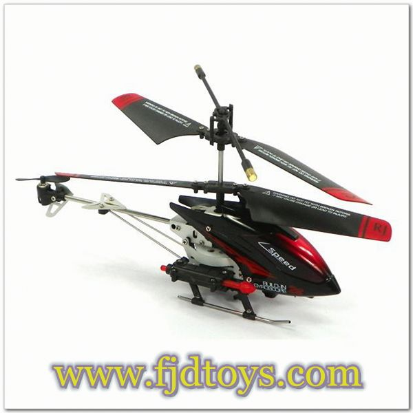 M305 Missile launch gs hobby helicopter