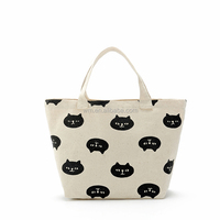 Promotional printed cotton fabric bag