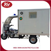 150cc Hot Sale in Africa Ambulance Tricycle Made In Guangzhou Factory Cheap For Sale