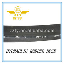 Certificated SAER2 Rubber Asphalt Hose