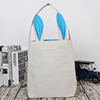 Cotton Linen Canvas Easter Egg Bag Rabbit easter bunny bag