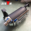 BISON(CHINA)Super Silent Motorcycle Muffler For New Generator