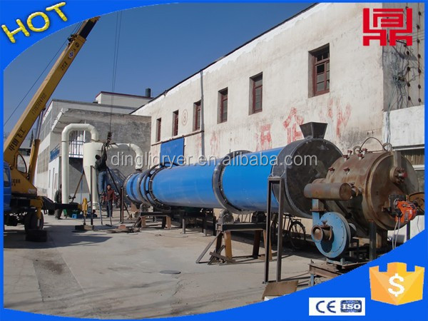 wood chip dryers/sawdust kiln dried/saw dust dryer machine used in industrial/commercial