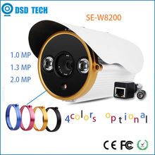 ir waterproof hd cctv optical zoom camera mobile phone