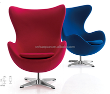 A712#egg shaped chair,plastic commercial bar stool high chairs