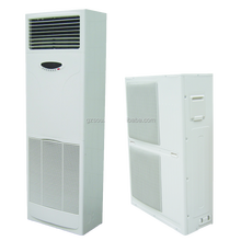 60000btu/6Hp/5ton with TOSHIBA compressor floor standing air conditioner