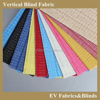 Vertical blind fabric fashionable colorful vertical blind fabric