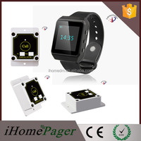 iHomePager Wireless Portable Urgent Emergency Panic Call Button