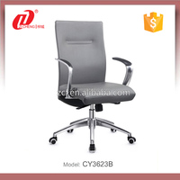 India Import Furniture Office Massage Chair For Sale CY3623B