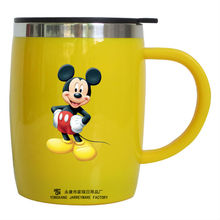 400ML High Quality Yellow Plastic Travel Mug with Handle And Plastic Lid