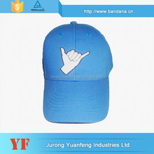 High quality cotton embroidery Sports Caps , embroidery machine for baseball cap , hat and cap
