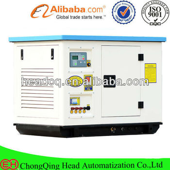 Hot sale AC 8-30kw LPG/NG/GAS silent Generator set ISO9001