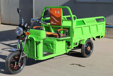 1000w adult electric cargo tricycle for sale