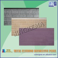 Modern decorative exterior wall siding panel