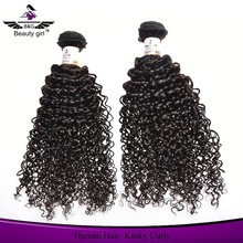 Factory price wholesale cheap hair extensions brazilian hair hand weft kinky hair weave