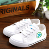 Hot Sell White Canvas Shoes Wholesale
