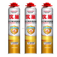 JUHUAN General Purpose PU Foam Sealant Gap filler large expansion