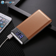 Online shopping led screen leather mobile quick charge 2.0 power bank 10000mah