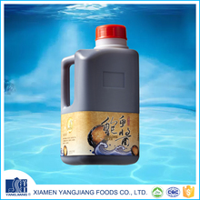 2017 best selling high quality chinese natural abalone sauce