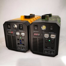 On-line continous supply AC 220V and DC chargeDC output electricity hub
