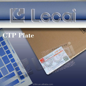 Huaguang Long Run Length CTP Plate, Digital Plate
