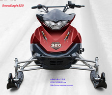New 320cc children's Snow Scooter, children's Snowmobile, children's skiing (Direct factory)