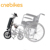 2018 New products front one wheel 350w electric handcycle , electric wheelchair hand bike for sale