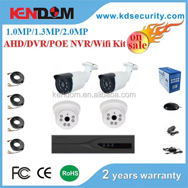 2017 KENDOM New 2MP 4CH FACE RECOGNITION DVR Kit AHD Camera and 1080P DVR System with Face Recognition and Perimeter Analysis