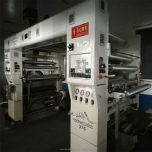 Second hand Italy Brand Solventless laminating machine