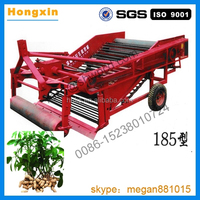 China supply automatic peanut harvesting machine/mini peanut harvester/peanut harvesting equipment 0086-15238010724