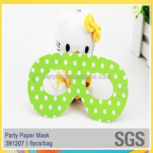 Paper party decorative mask for sale