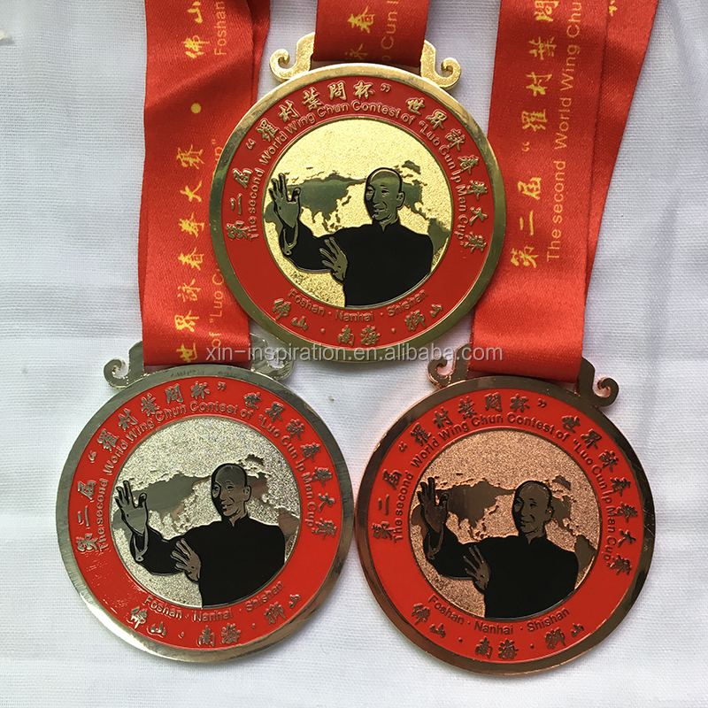Customized cheap metal Martial arts match medals