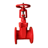 /product-detail/4-inch-dn100-rising-stem-resilient-seat-gate-valve-with-ductile-iron-body-2cr13-handwheel-62205739873.html