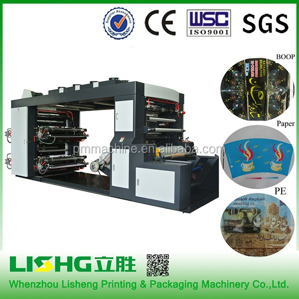High speed pe film 4-color letterpress flexible printing machine supplier