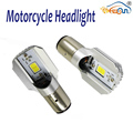 Motorcycle Lights 12V 6000K Double Claw Plug and Play Long Lasting Electric Car Lamp