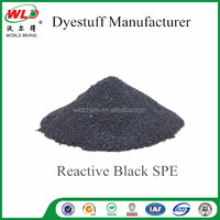 Reactive Black SPE/Reactive dye Grey PE online chemical store
