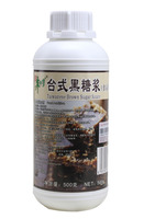 Master-Chu Taiwanese Brown Sugar Syrup flavouring essence for bakery with HALAL 500g