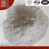 /product-detail/fine-sand-stable-performance-cement-refractory-cement-60479922224.html