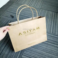 china cheap factory directly custom different types of brown kraft paper bags