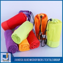 Newest design microfiber travel sports camp towel