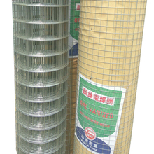 High Precision low carbon steel pvc coated 1/2 inch square hole welded wire mesh
